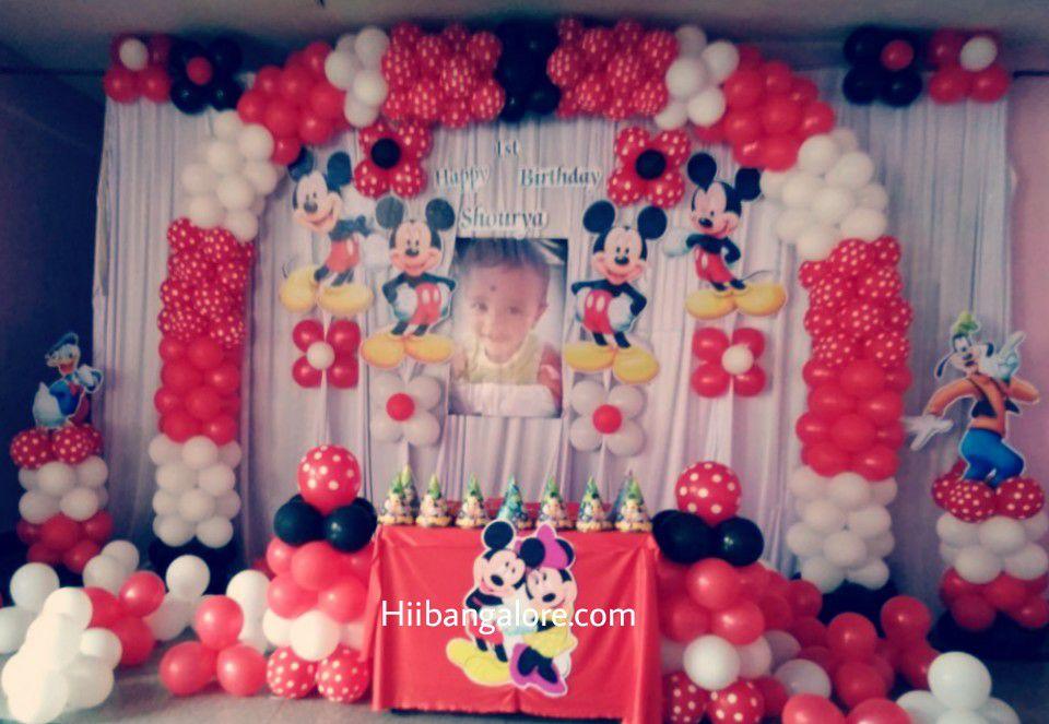 Mickey mouse theme birthday party bangalore