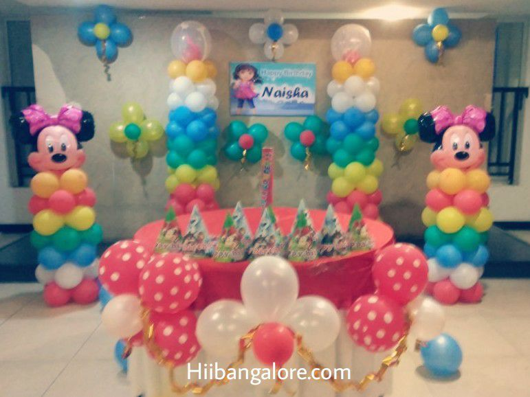 simple colorfull birthday decorations