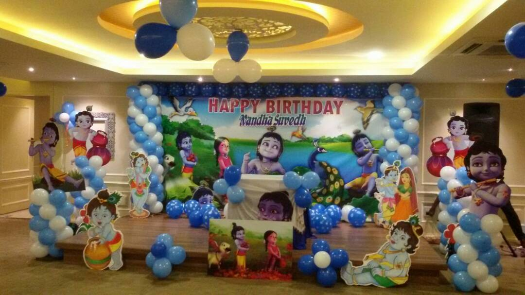 little krishna theme birthday party